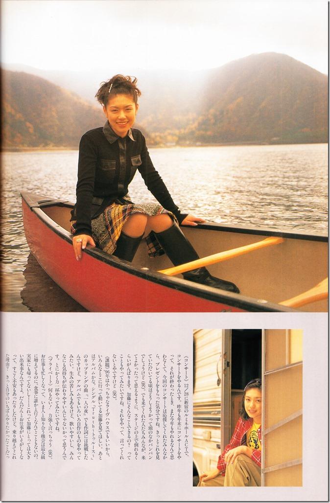 UTB Vol.63 February 1996 issue (78)