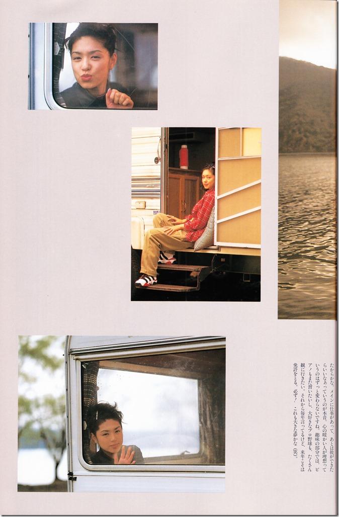 UTB Vol.63 February 1996 issue (79)