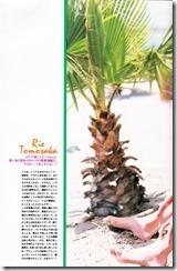 UTB Vol.63 February 1996 issue (8)