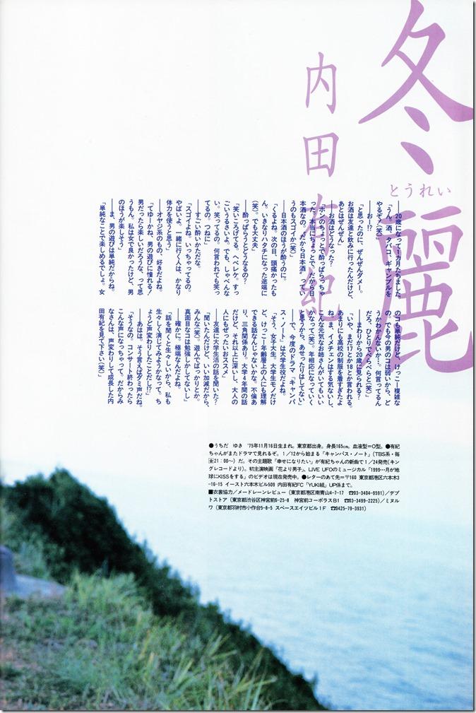 UTB Vol.63 February 1996 issue (96)