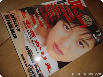 UTB Vol.63 February 1996 issue