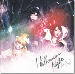 AKB48 Halloween Night (3)