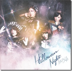 AKB48 Halloween Night (8)