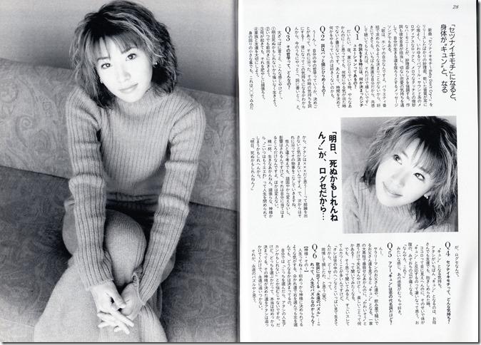 BOMB magazine no.226 December 1998 issue (15)