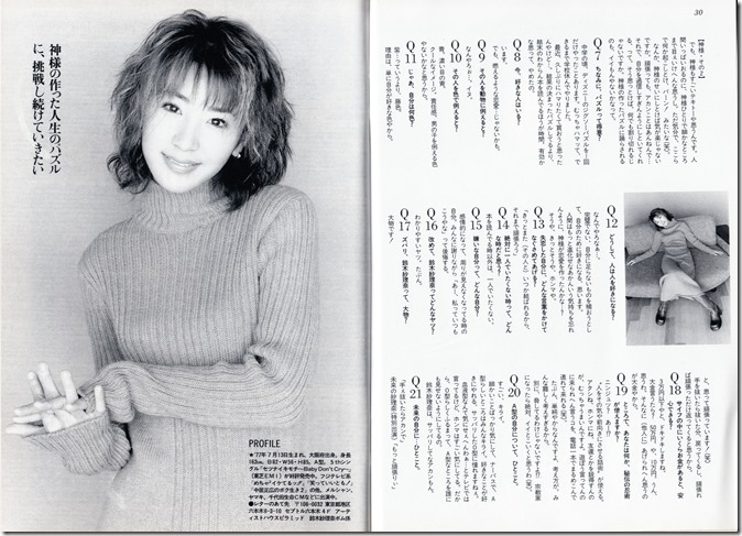 BOMB magazine no.226 December 1998 issue (16)