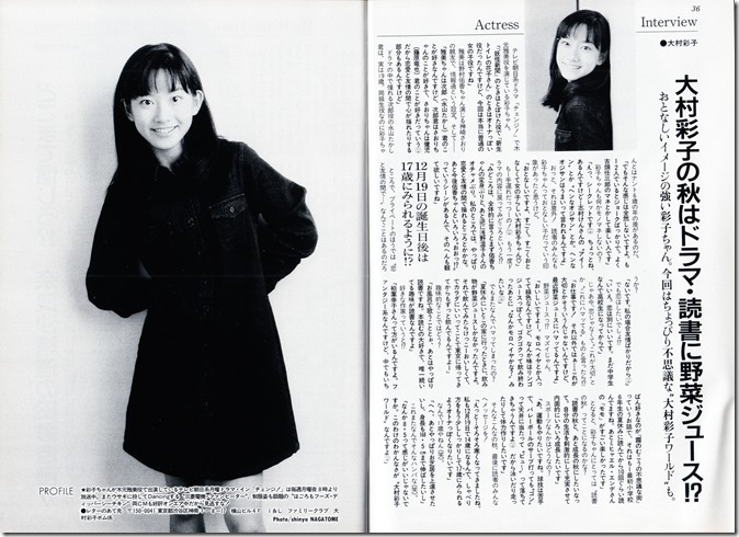 BOMB magazine no.226 December 1998 issue (17)