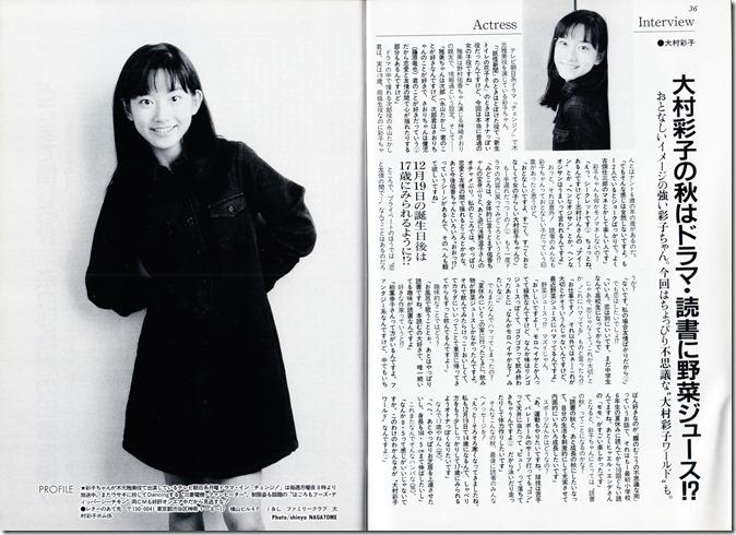 BOMB magazine no.226 December 1998 issue (17)