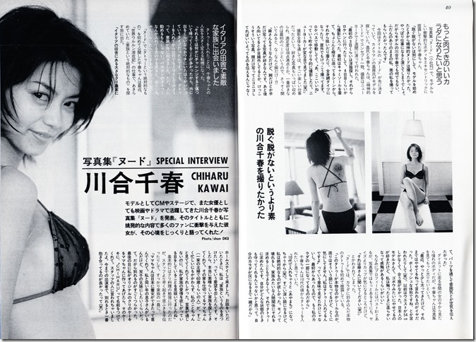 BOMB magazine no.226 December 1998 issue (18)