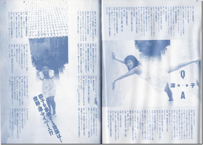 BOMB magazine no.226 December 1998 issue (21)