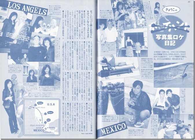 BOMB magazine no.226 December 1998 issue (22)