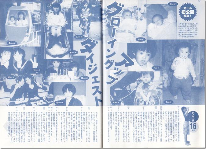 BOMB magazine no.226 December 1998 issue (25)