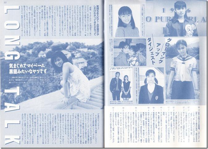BOMB magazine no.226 December 1998 issue (26)