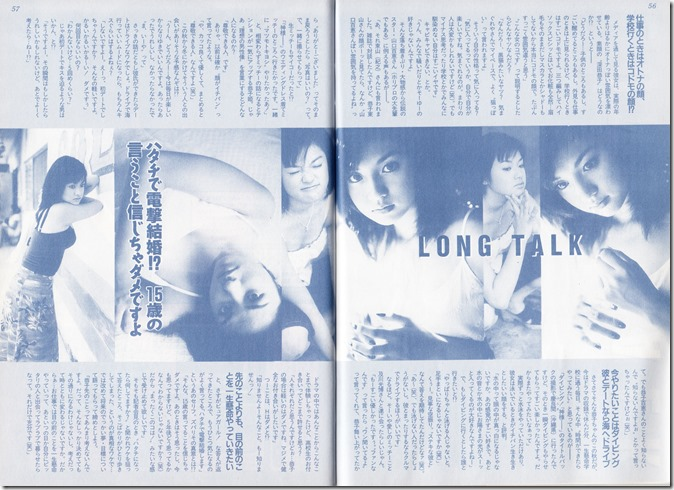 BOMB magazine no.226 December 1998 issue (27)