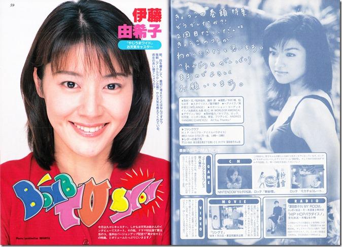 BOMB magazine no.226 December 1998 issue (28)