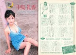 BOMB-magazine-no.226-December-1998-issue-31.jpg