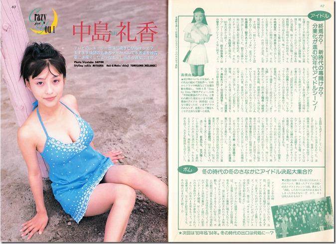 BOMB magazine no.226 December 1998 issue (31)