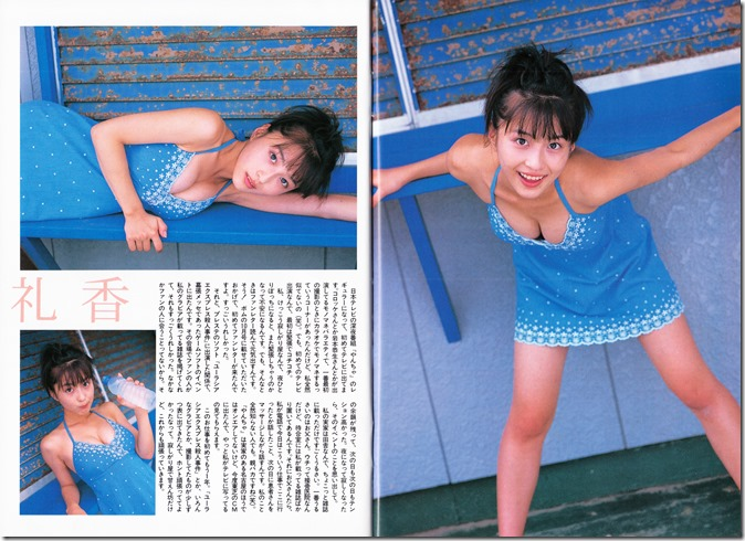 BOMB magazine no.226 December 1998 issue (32)