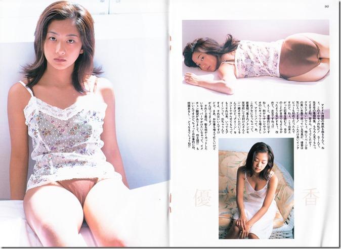 BOMB magazine no.226 December 1998 issue (35)
