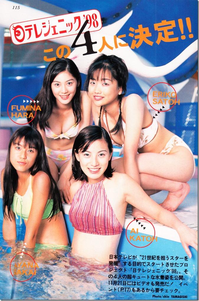 BOMB magazine no.226 December 1998 issue (40)