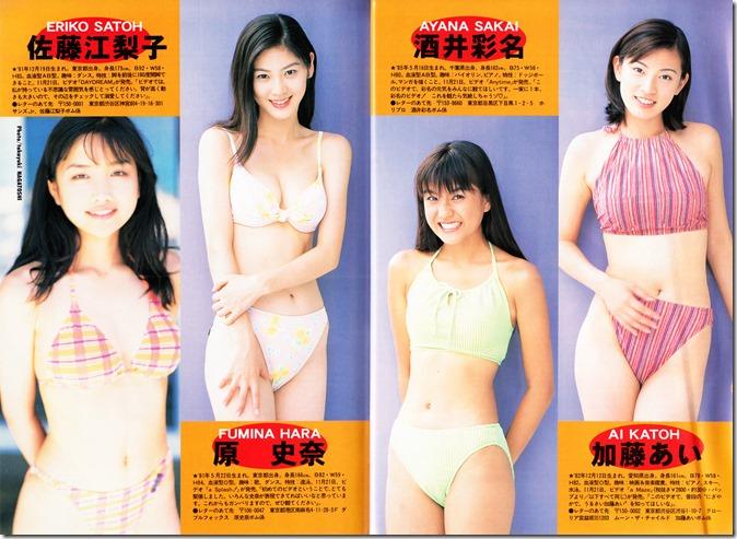 BOMB magazine no.226 December 1998 issue (41)