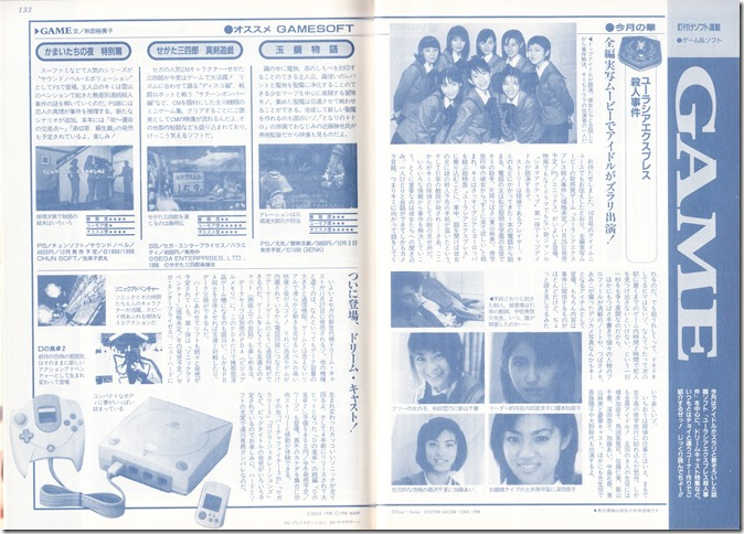 BOMB magazine no.226 December 1998 issue (46)