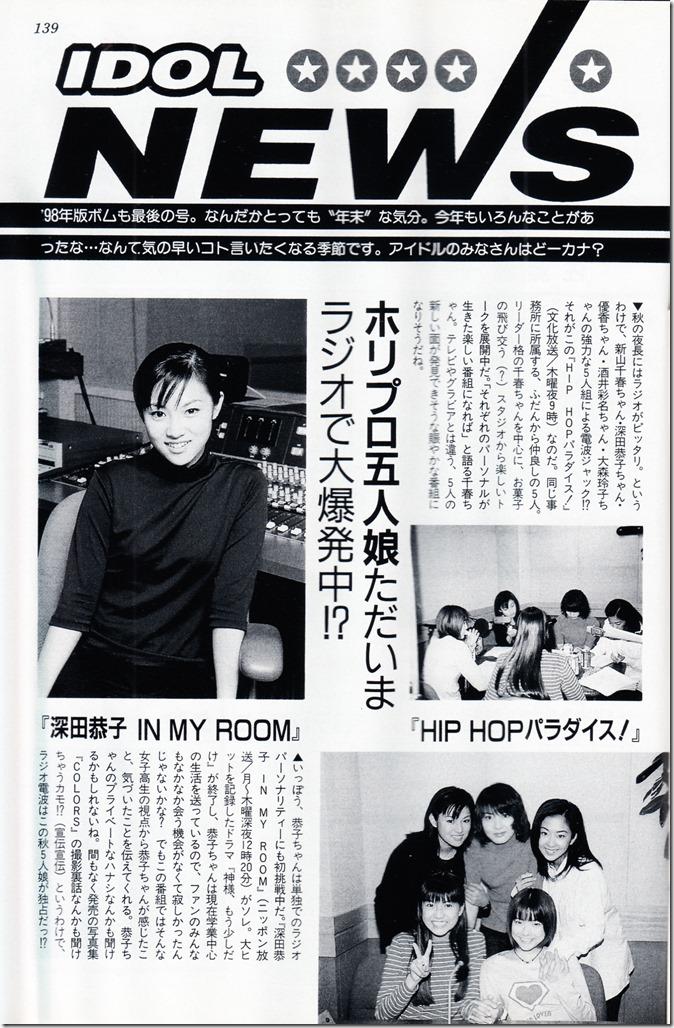 BOMB magazine no.226 December 1998 issue (47)