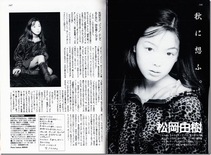 BOMB magazine no.226 December 1998 issue (49)