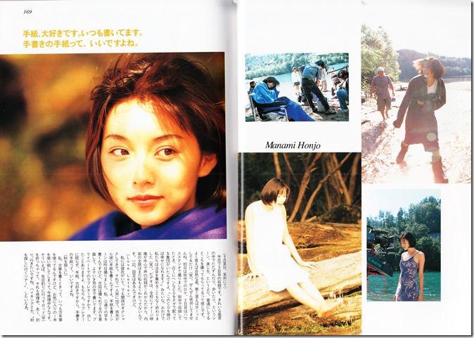 BOMB magazine no.226 December 1998 issue (58)