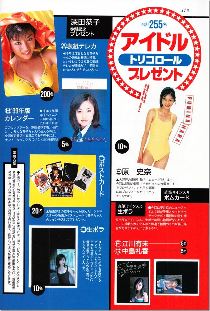 BOMB magazine no.226 December 1998 issue (62)