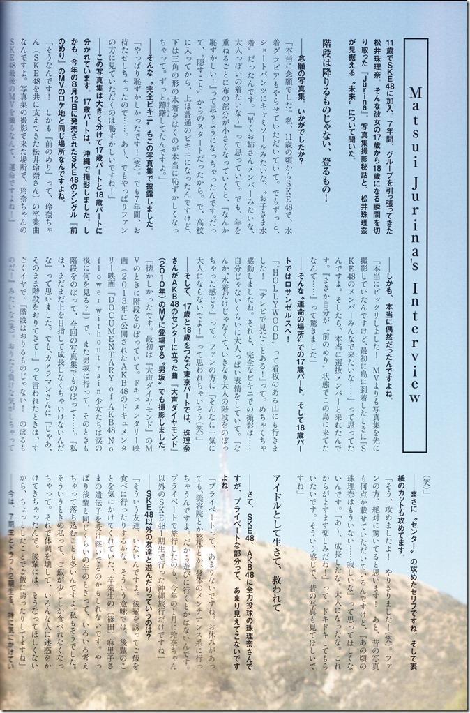 Matsui Jurina 1st shashinshuu Jurina (139)