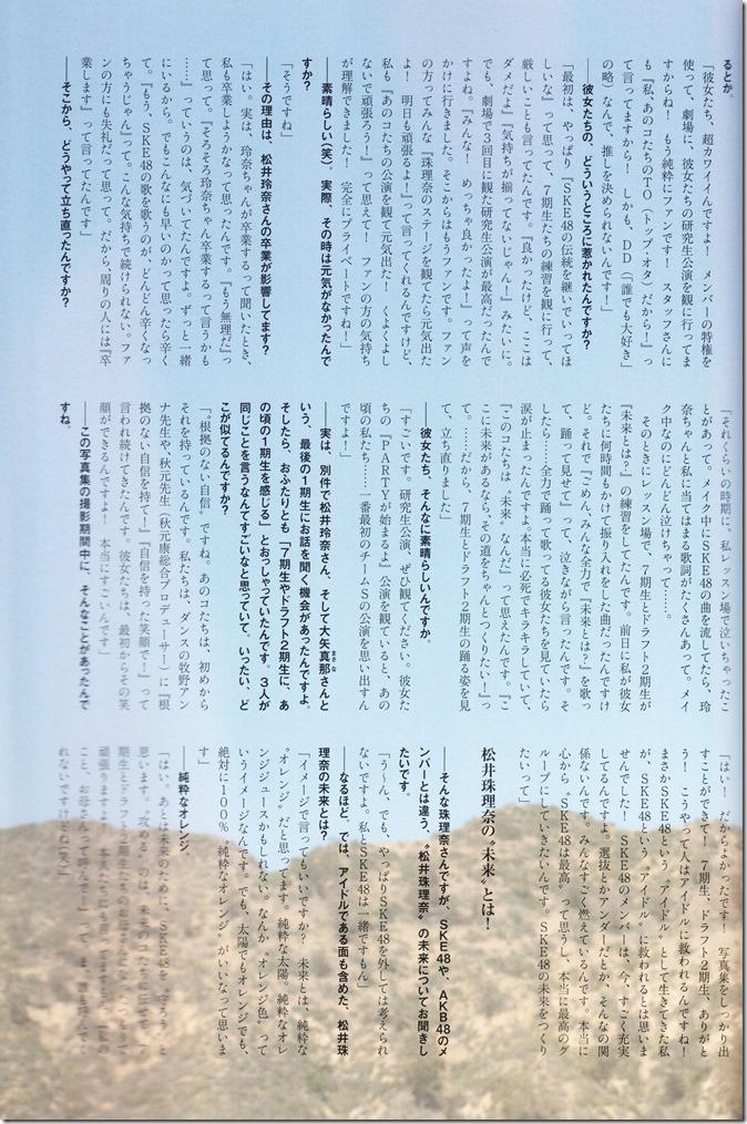Matsui Jurina 1st shashinshuu Jurina (140)
