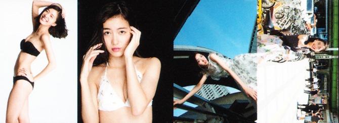Matsui Jurina 1st shashinshuu Jurina poster types A~D