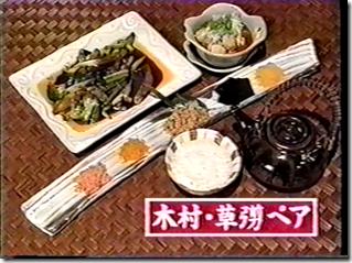 Nagasaku Hiromi on Smap Bistro.. (18)