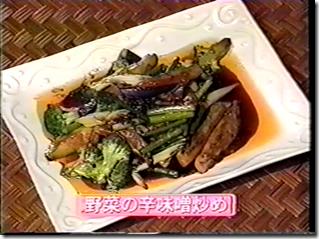 Nagasaku Hiromi on Smap Bistro.. (19)
