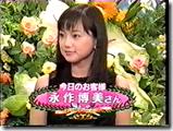 Nagasaku Hiromi on Smap Bistro.. (1)