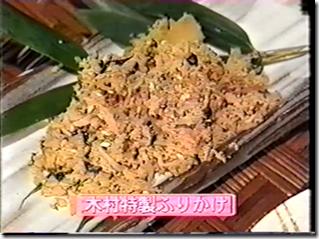 Nagasaku Hiromi on Smap Bistro.. (21)