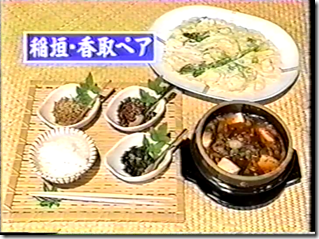 Nagasaku Hiromi on Smap Bistro.. (38)