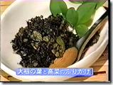 Nagasaku Hiromi on Smap Bistro.. (40)