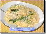 Nagasaku Hiromi on Smap Bistro.. (41)