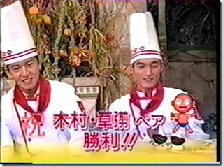 Nagasaku Hiromi on Smap Bistro.. (54)