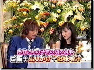 Nagasaku Hiromi on Smap Bistro.. (5)