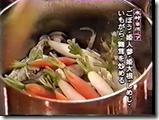 Nagasaku Hiromi on Smap Bistro.. (8)