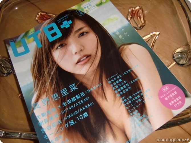 UTB Plus vol.27 September 2015 issue
