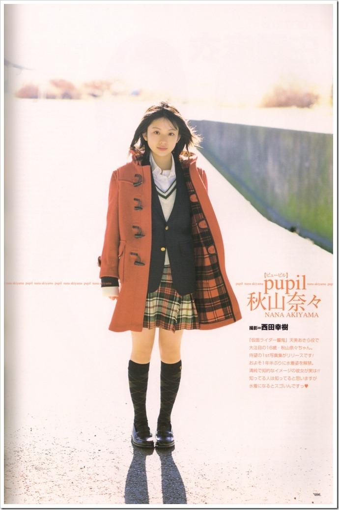 Akiyama Nana in UTB1