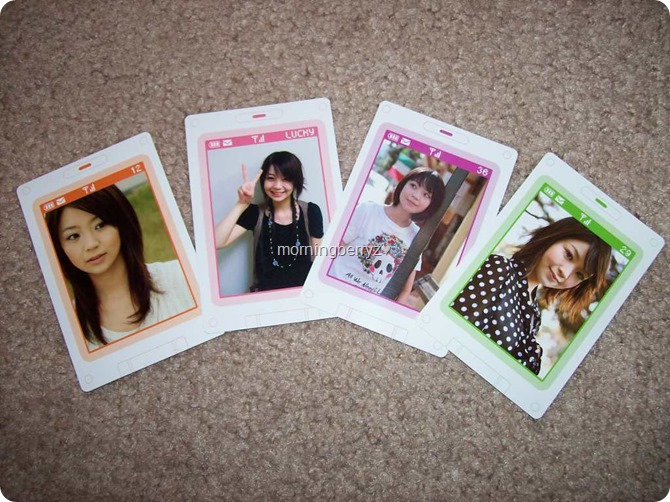 Akiyama Nana single first press trading cards....