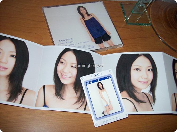 Akiyama Nana Sora wo oyogu sakana first press LE trading card....