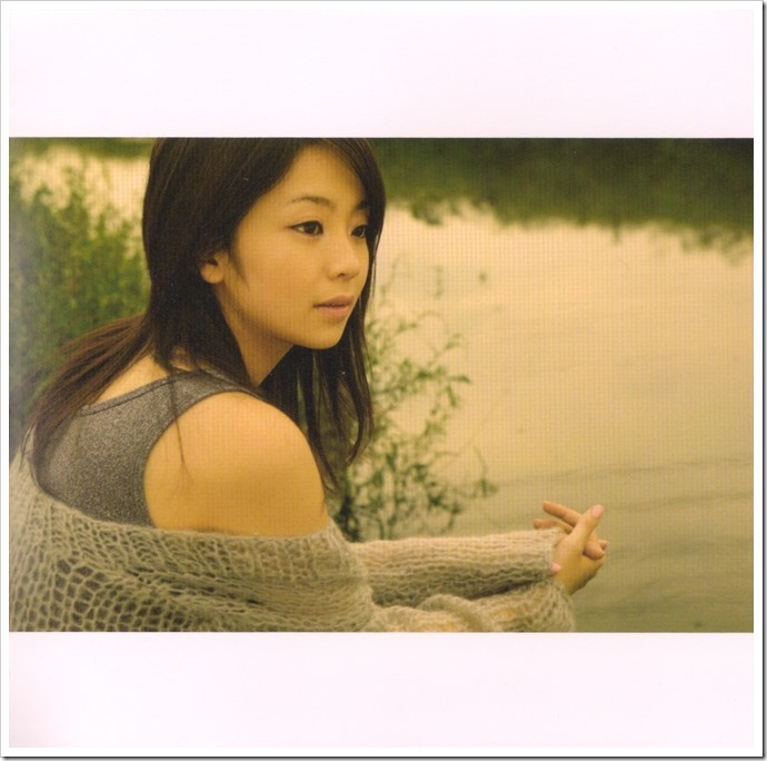 Akiyama Nana♥~♥