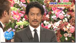 Bistro SMAP FT. Takenouchi Yutaka♥.. (10)