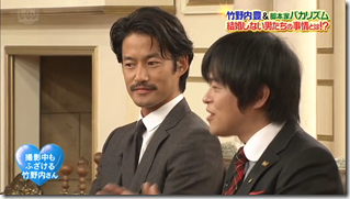 Bistro SMAP FT. Takenouchi Yutaka♥.. (11)