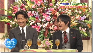 Bistro SMAP FT. Takenouchi Yutaka♥.. (12)